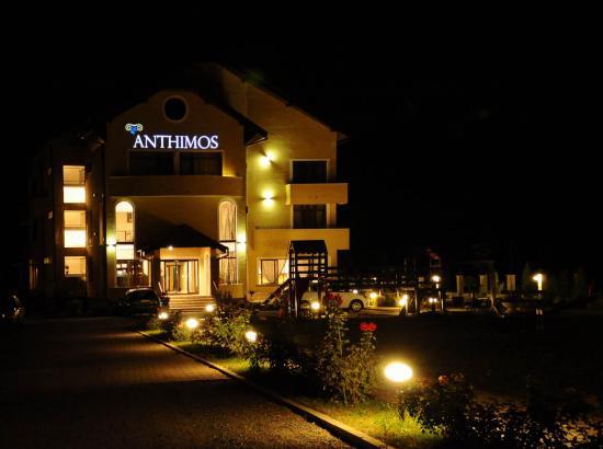 Pensiunea ANTHIMOS