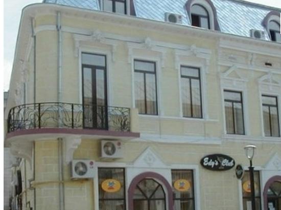 Vila EDY'S HOUSE